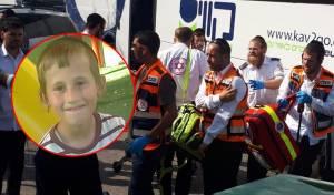 """זירת תאונה של אוטובוס 'קווים', והילד אבי בסר ז""""ל"""