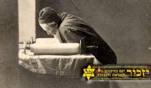 תיעוד: כך למדו היהודים בגטאות ובמחנות