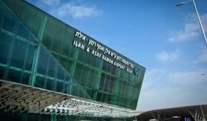 שדה התעופה החדש, סמוך לאילת