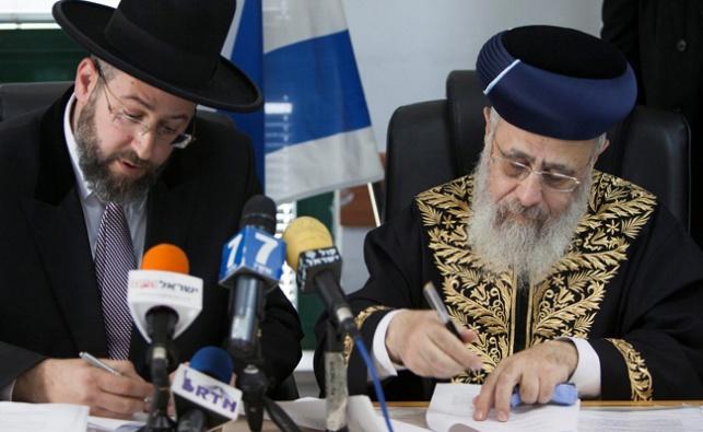 הרבנים מתנערים: מדובר ברוצח, מעשה חמור