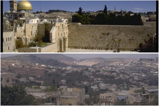 ירושלים וצפת. ארכיון