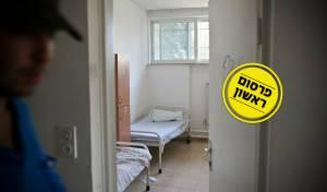חדר בבית חולים פסיכיאטרי
