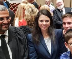 הרשם הבכיר החדש בבית המשפט: אב חרדי