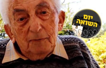 """סיפורו של צבי פרנק, בן ה-97: """"ידעתי שאני סיימתי לחיות"""""""
