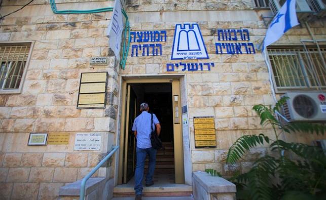 שני בכירים במועצה הדתית בירושלים הושעו