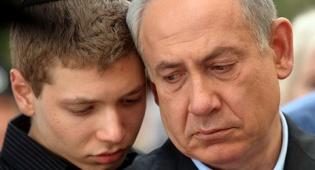 ראש הממשלה עם בנו יאיר