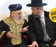 """הגר""""י יוסף והגר""""ד לאו"""