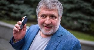 איגור קולומויסקי