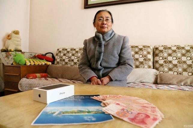 """סין: אישה מבוגרת מחפשת """"בת להשכרה"""""""