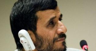 נשיא איראן אחמדינגא'ד