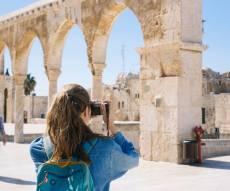 מה עושים בירושלים עם הילדים?