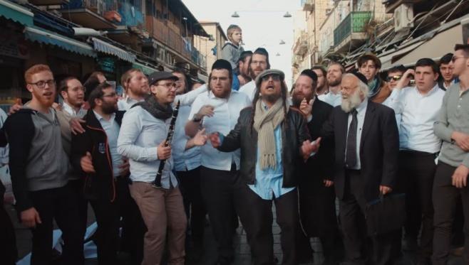 """מיילך קאהן - """"יומם שוק מחנה יהודה"""" • צפו"""