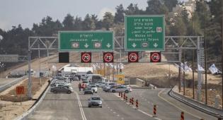 """אזהרות המהירות בכביש מספר 1 - כביש 1: דו""""חות מהירות - שלא לפי החוק"""