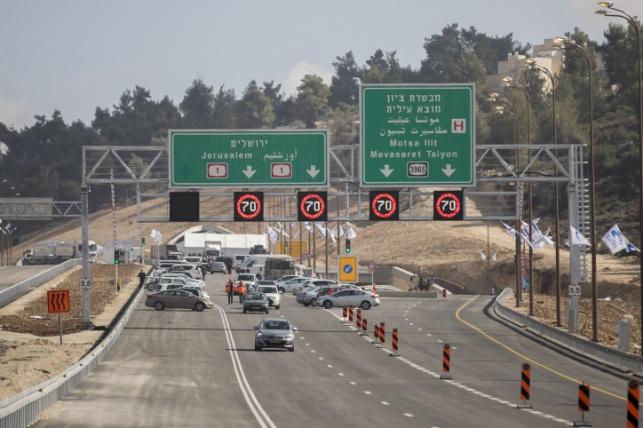 אזהרות המהירות בכביש מספר 1