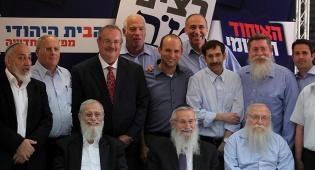 הסתיימו הבחירות ל'הבית היהודי'