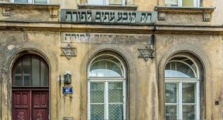 בית כנסת ברובע היהודי בקרקוב