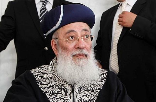 """הראשל""""צ רבי שלמה משה עמאר"""