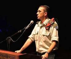 אלוף משנה אמיר ודמני