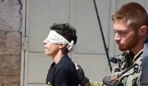 """צה""""ל עצר צעיר ערבי שנתפס חמוש בסכין"""