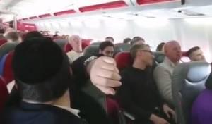 השירה על המטוס