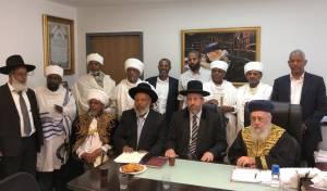 פגישת הרבנים