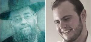 """מצמרר: שיר לזכרו של הרב ישעיהו הבר ז""""ל"""