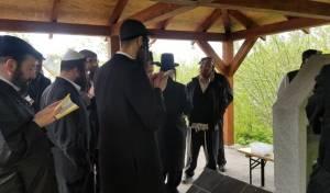 'האטס גע'פועלט' - בטאכוב שבצ'כיה • צפו
