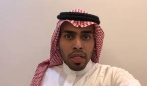 הבלוגר הסעודי נגד איווט: אתה שקרן וגזלן