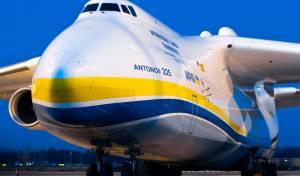 מטוס האנטונוב הענק