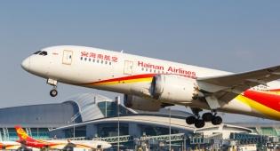 מטוס טיסות היינאן איירלנייס   סין, בוידאו, אזרחים סינים קורסים ברחוב מהמחלה