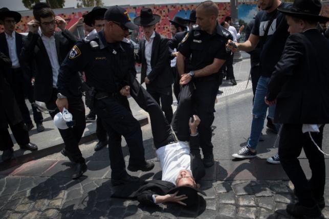 אילוסטרציה. הפגנה בירושלים