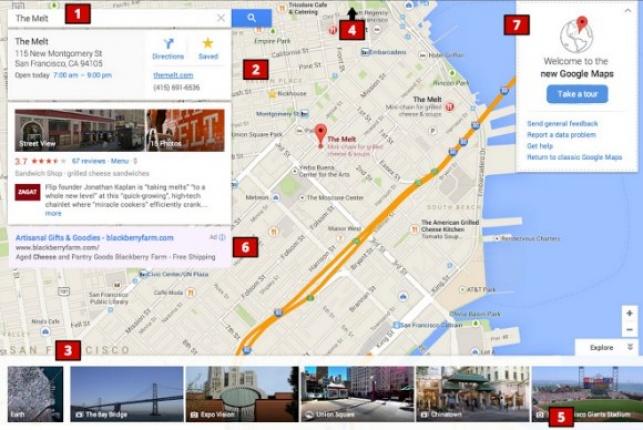 מפות גוגל ייראו כך?