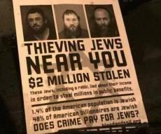 """הפאשקוויל האנטישמי - מודעות בלייקווד: """"יהודים גנבים בקרבתכם"""""""