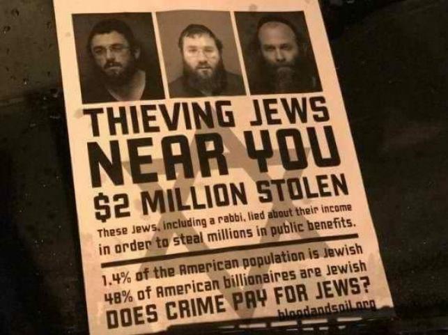 הפאשקוויל האנטישמי