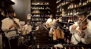 להקת הקרצ'מע: צפו בלהקת הכלייזמר החדשה