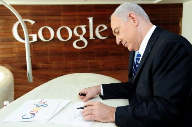 ראש הממשלה במשרדי גוגל