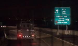 """פעילות צה""""ל, הערב - רצח הרב רזיאל שבח: חשודים נוספים נעצרו"""