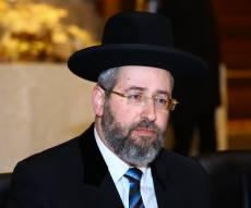 הרב הראשי לישראל