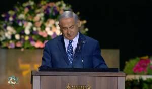 צפו: זה הנאום של נתניהו בטקס המשואות