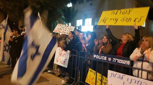 ההפגנה בעפולה