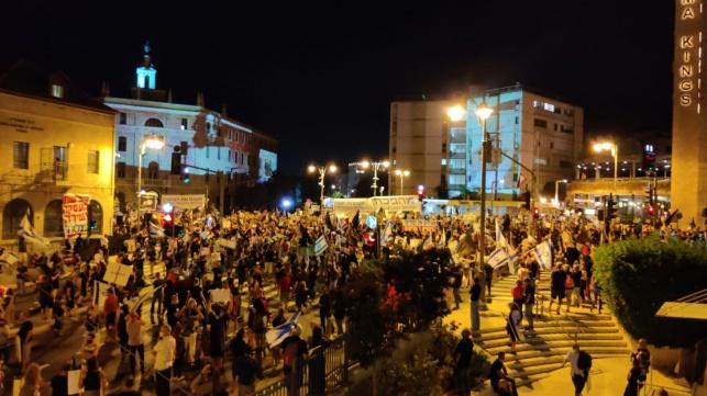 """ההפגנה בבלפור במוצ""""ש"""