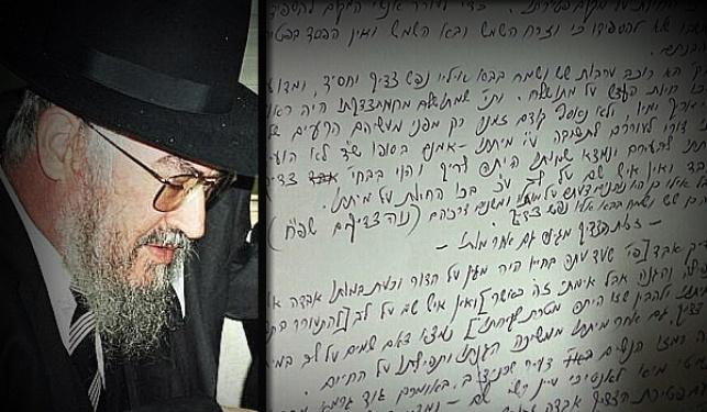 מזעזע: הרב כהן ניבא את פטירתו?