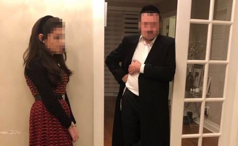 הזוג המאורס - רב גרוש בן 35 התארס עם רווקה בת 17