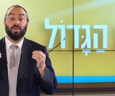 פרשת מצורע עם הרב נחמיה רוטנברג • צפו