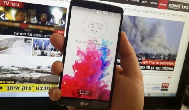 הכי קרוב למושלם: הכירו את LG G3