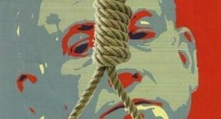 הפוסטר המסית - חקירת 'נתניהו והחבל' נסגרה מחוסר אשמה