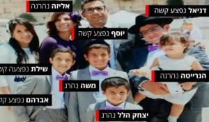 משפחת אזן - חודשיים לאחר האסון: משפחת אזן שוחררה