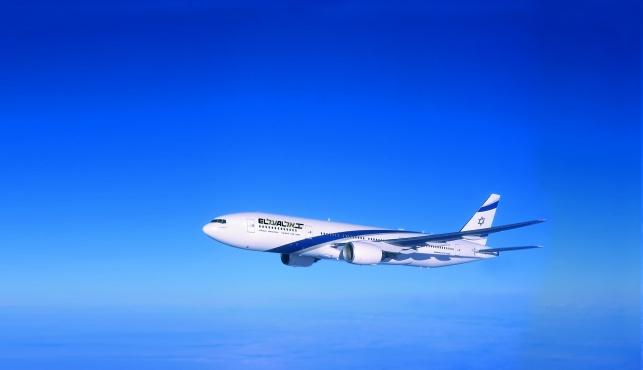 מטוס אל על בטיסה