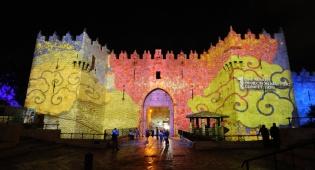 פסטיבל האור בירושלים: אלו הסדרי התנועה