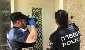 חוקרי המשטרה בחיפה